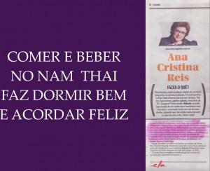 Ana Cristina Reis - Caderno  Ela
